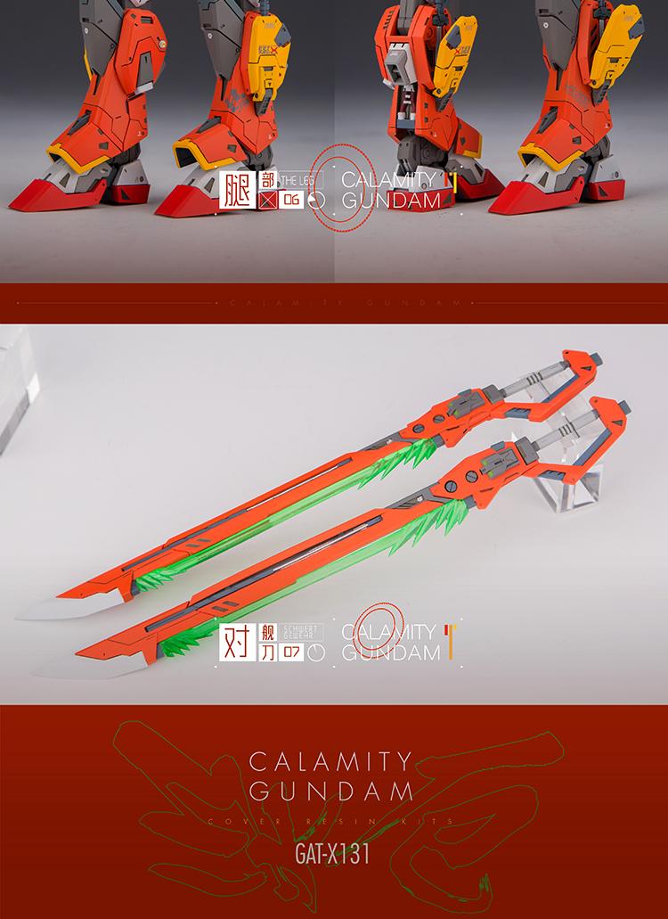 Artisan Club 1 100 Sword Calamity Expansion Pack Full Resin Kit