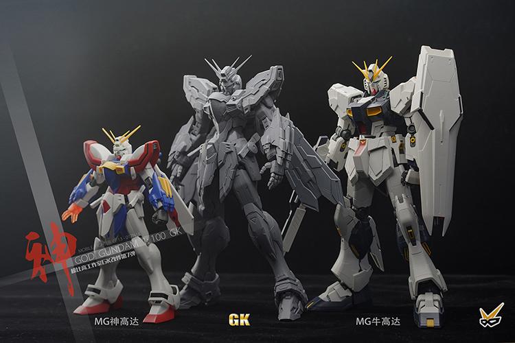 1//100 God Gundam Resin Full GK Kit Model Bingo ver Recast w// Frame