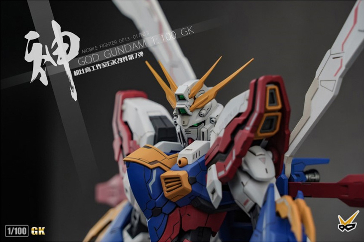 Model Bingo 1/100 God Gundam Full Resin Kit