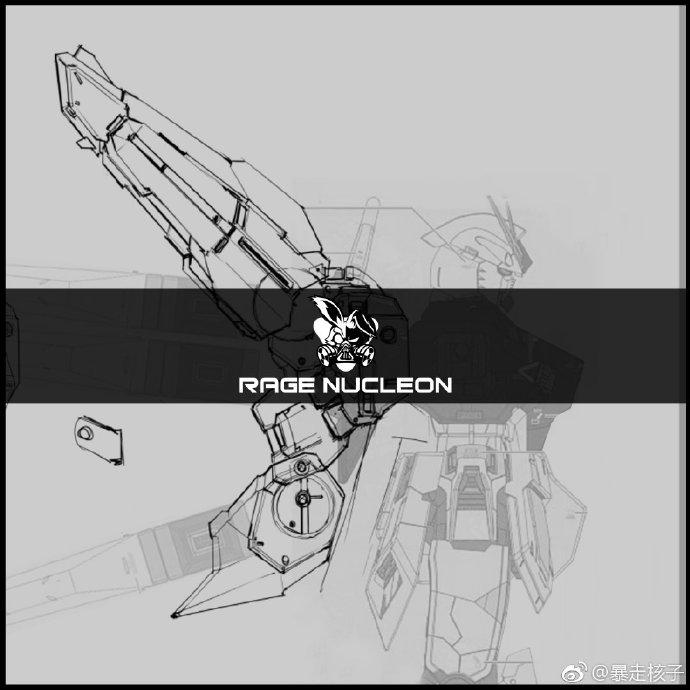 Rage Nucleon 1:100 RX93 v Gundam ver.Ka High Mobility Backpack