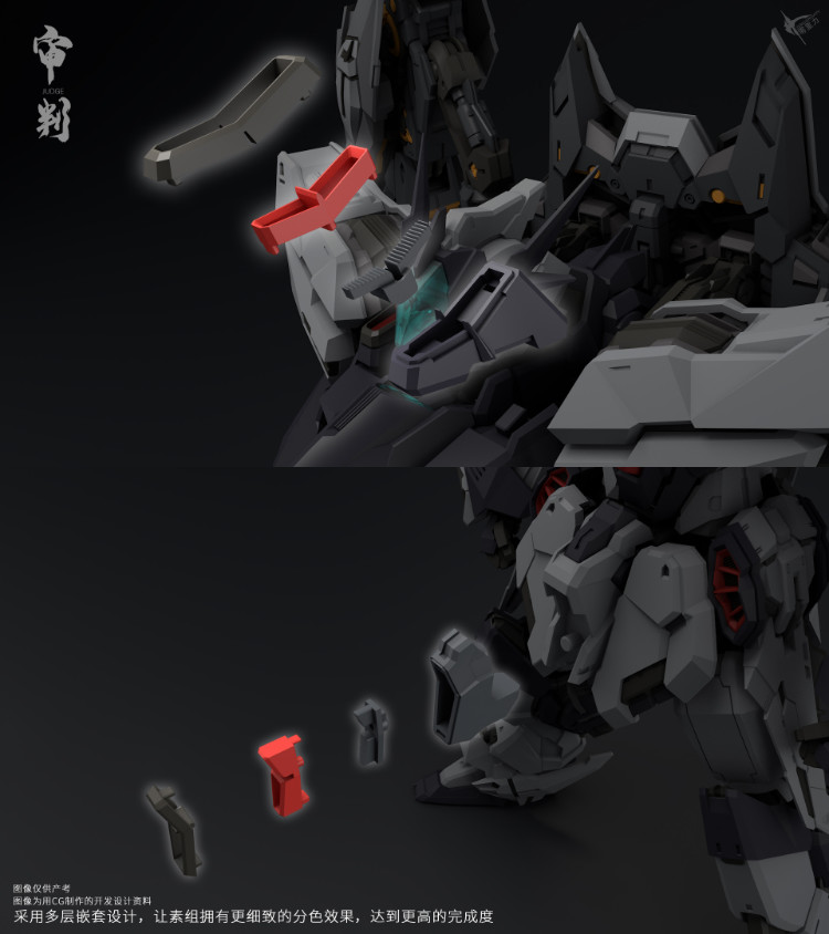 Zero Gravity 1-100 Judge Mecha Robot Model Kit